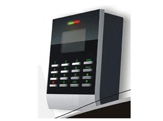Cctv Ip Camera System Price Control Dealers In Mumbai